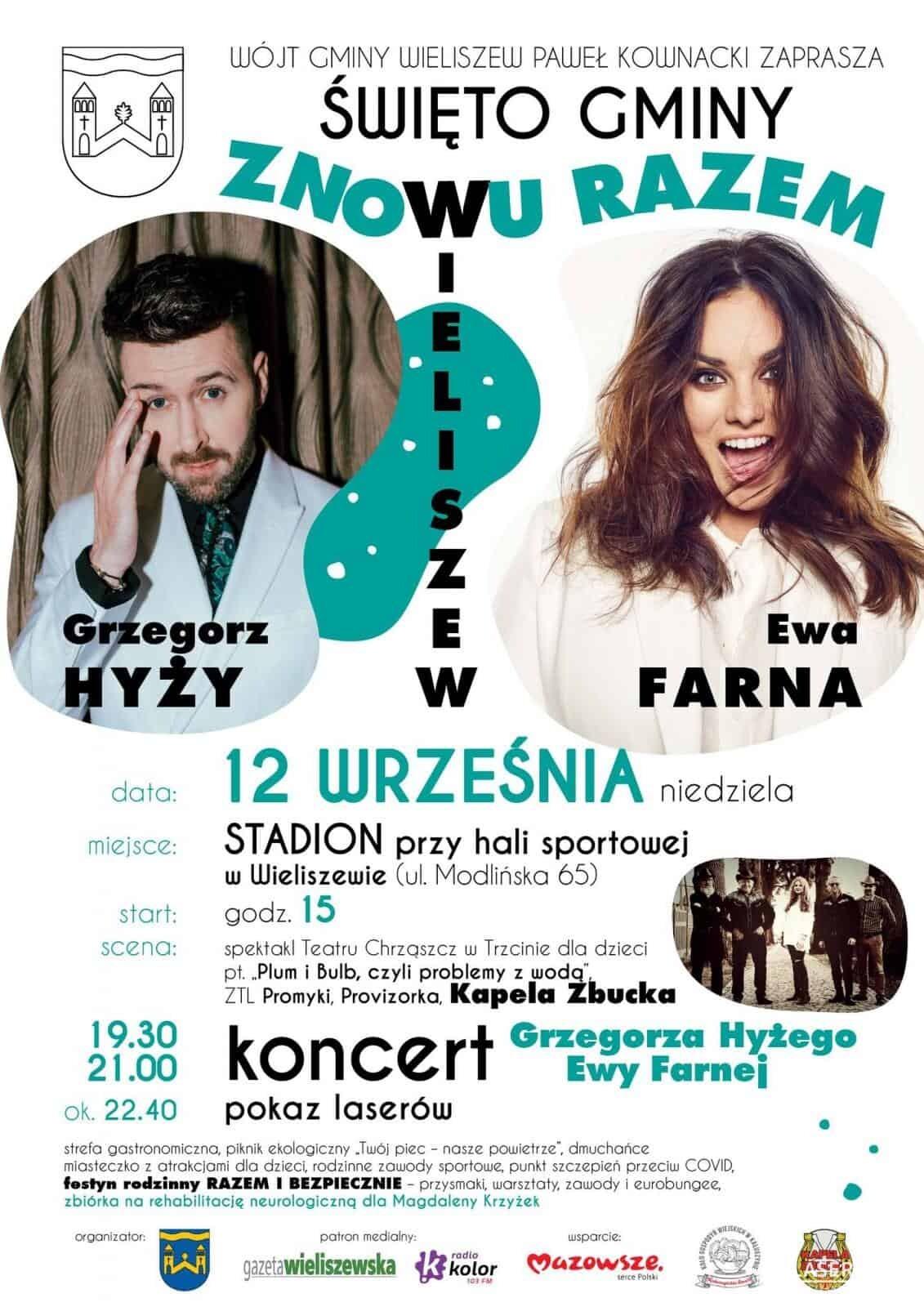 Plakat - Pokaz laserowy święto gminy Wieliszew