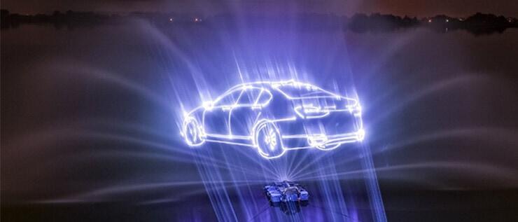 pokaz laserowy graficzny na mgle wodnej